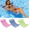 Foldable Air Mattress Swimming Pool Beach Inflatable Float Ring Cushion Bed Lounge Chair Mattress Hammock 2019 New Water Sports Swimming